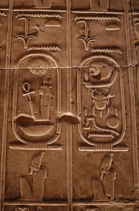 The cartouches of Amenhotep III and Horemheb side by side in the Sety temple king list at Abydos. The names of the Amarna pharaohs including Akhenaten and Tutankhamun who lived in between these two have been omitted as they were considered not to have been legitimate rulers only a short time afterwards