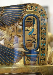 Detail from a throne discovered in the tomb of tutankhamun whose name is here given as TutankhATEN - a relic from the time before the worship of Amun was restored and the king changed his name