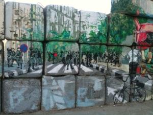 Graffiti Tahrir 1